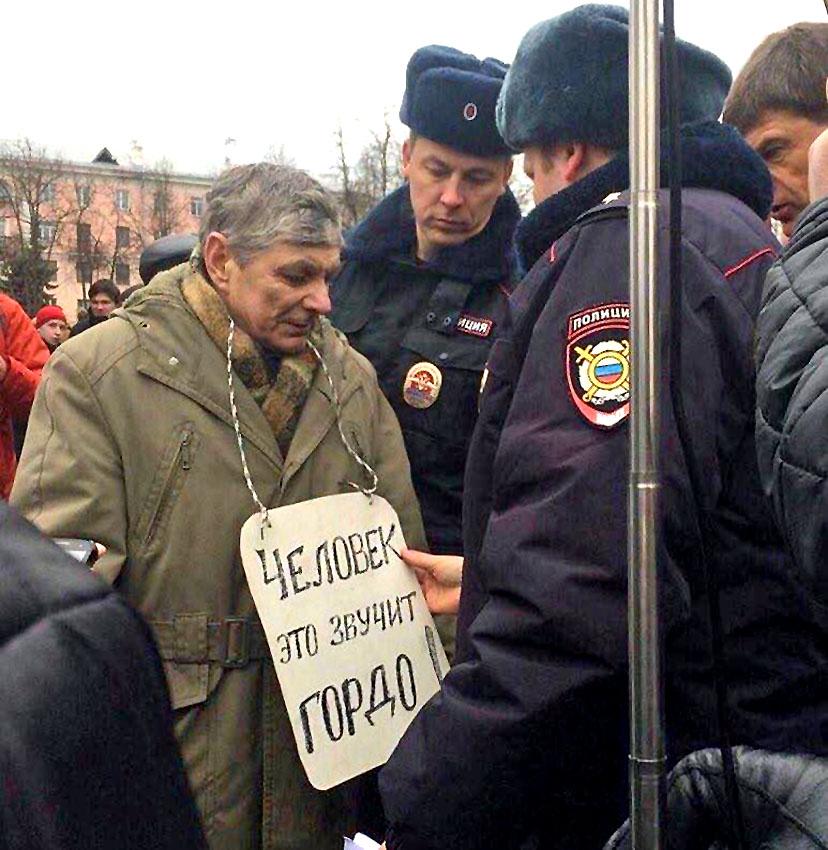 26 марта, 2017, антикоррупционный митинг, (новый пост 7).