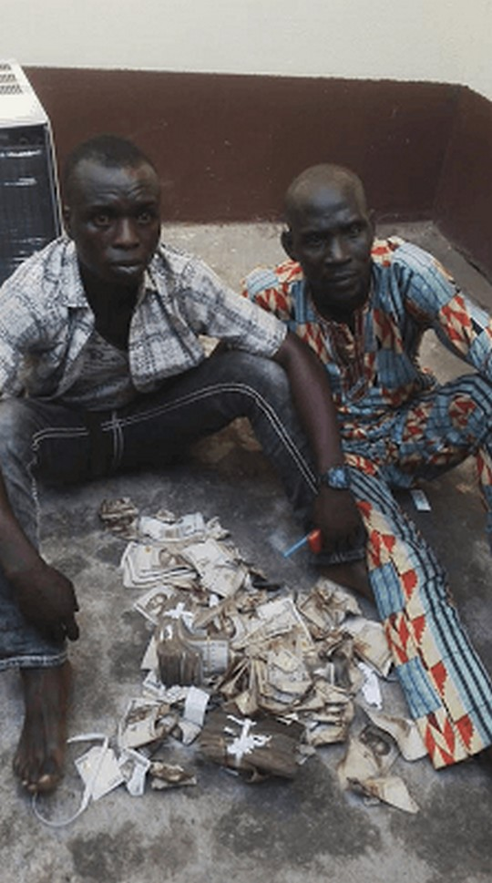 Грабителей поймали с полными штанами денег