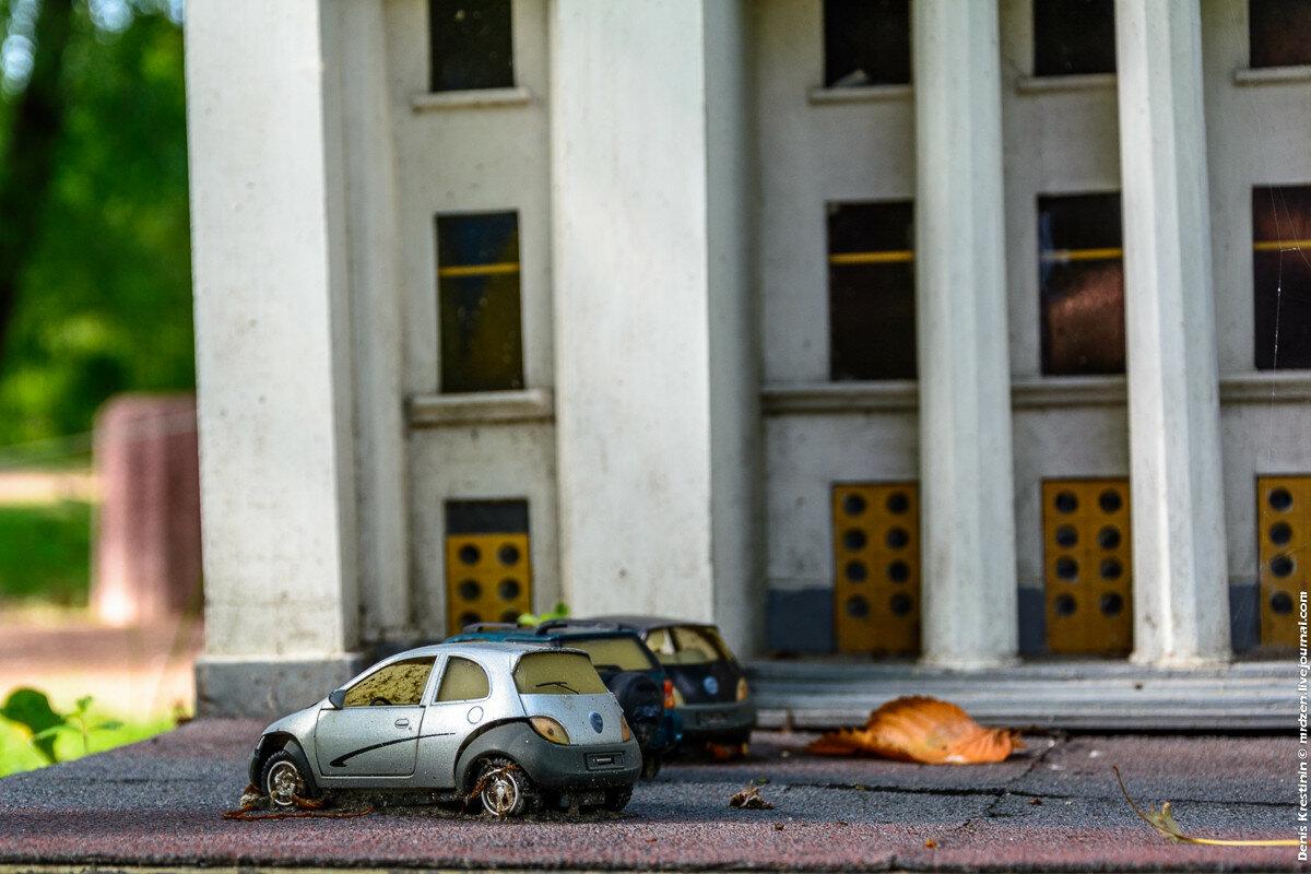 Киев, Парк «Киев в миниатюре»