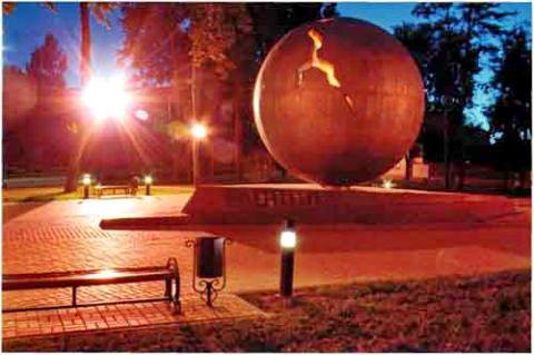 Памятник жертвам Чернобыльской катастрофы в г. Брянске.jpg