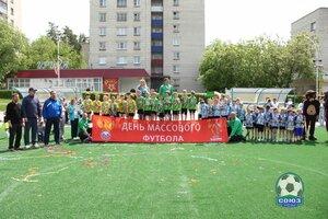 Фестиваль детского футбола. 21.05.2016