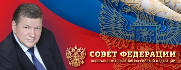 Бушмин Евгений Викторович
