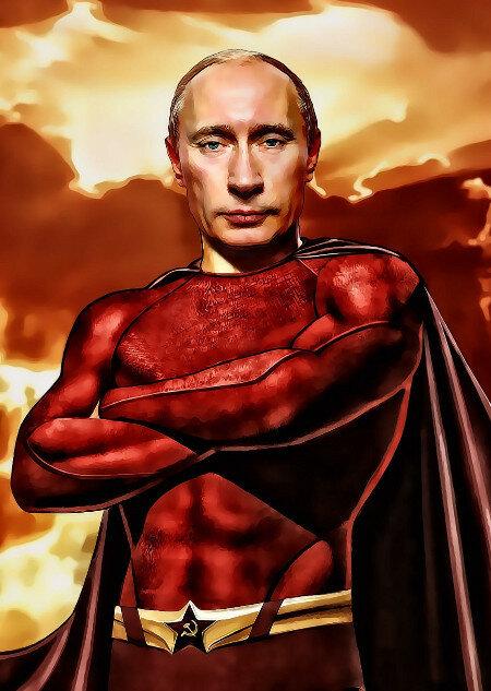 путин супермен.jpg