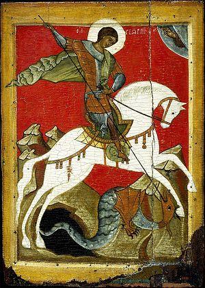 День памяти великомученика Георгия Победоносца. Чудо святого Георгия о змие. XV в