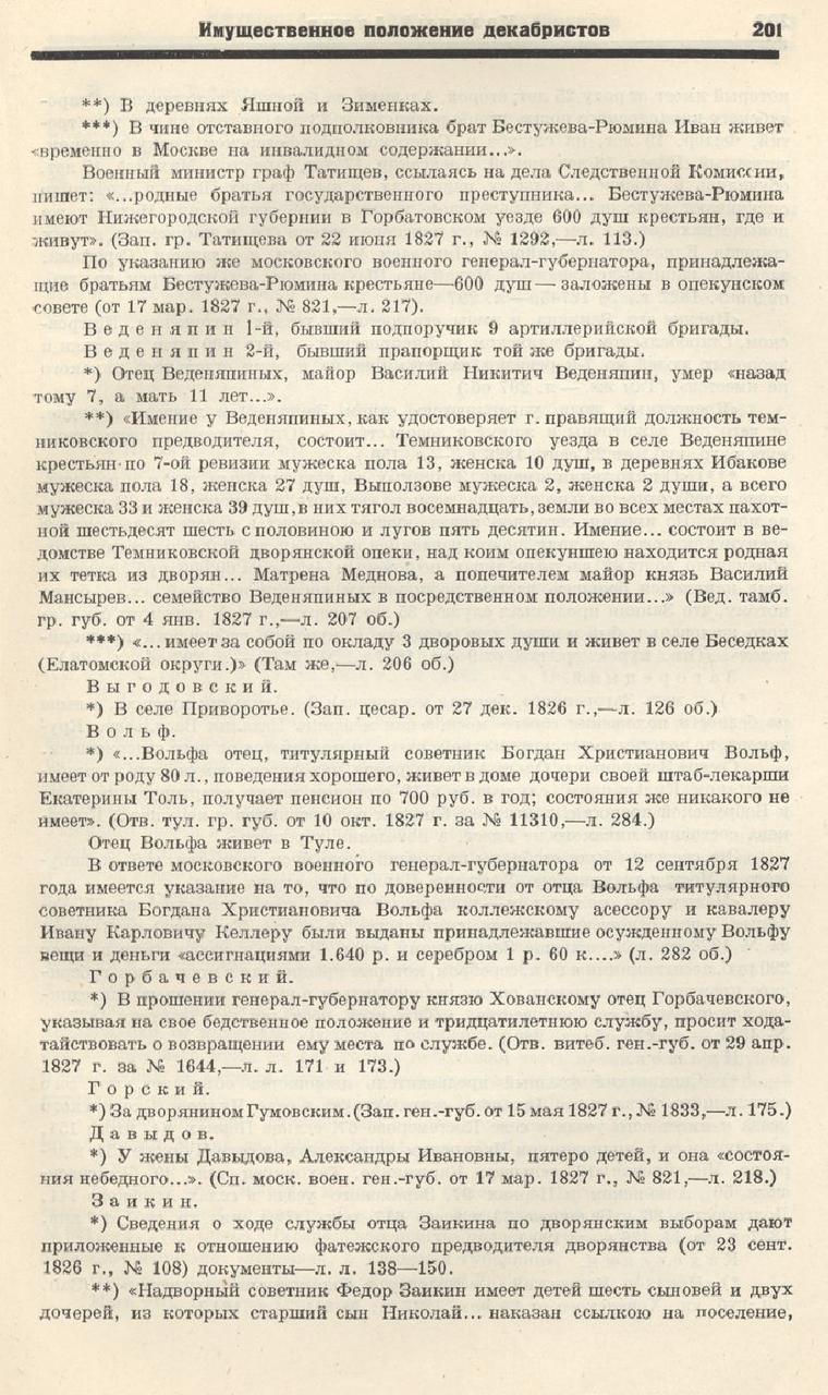 https://img-fotki.yandex.ru/get/196534/199368979.3d/0_1f0738_49859562_XXXL.png