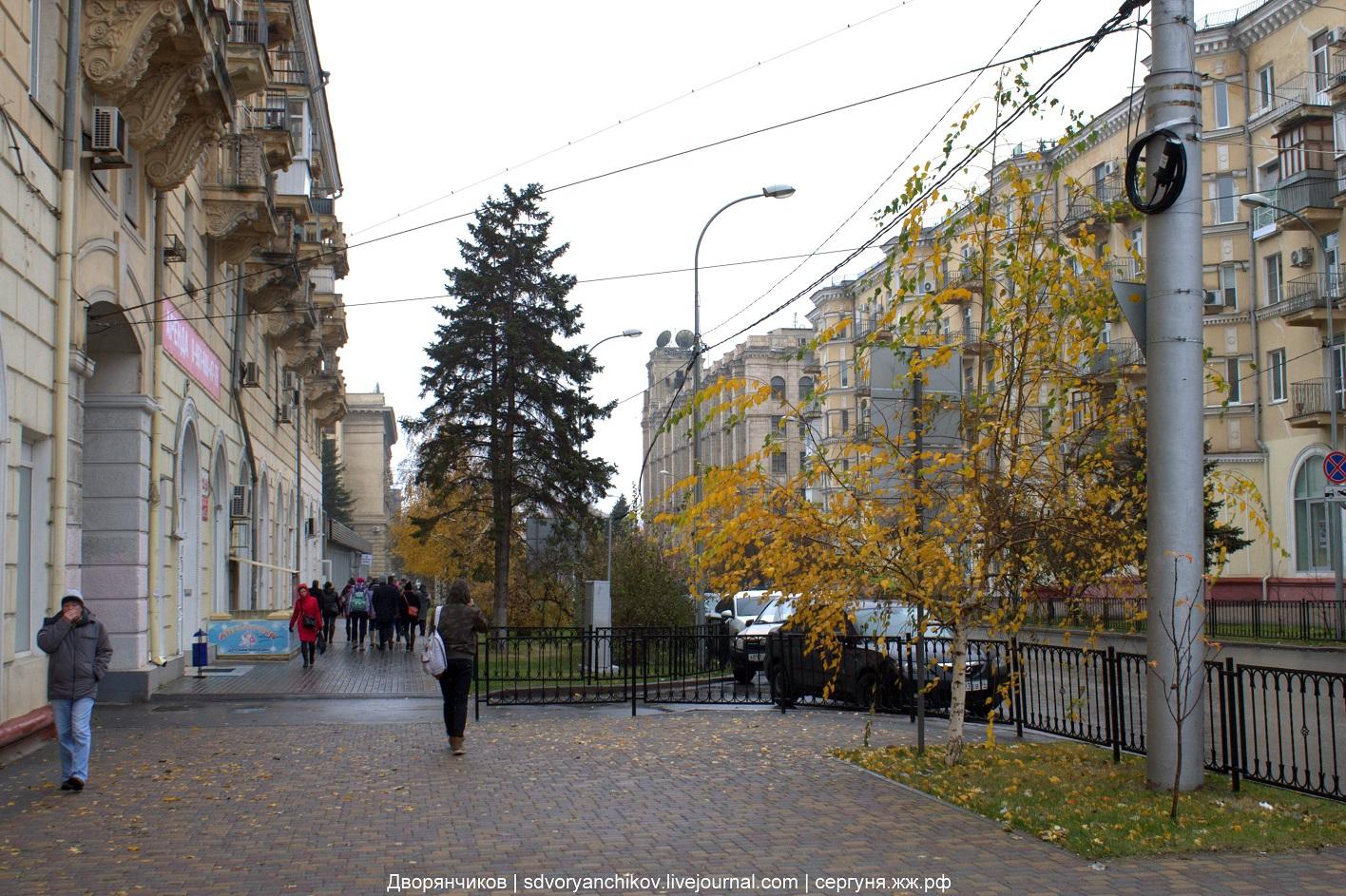 Волгоград - прогулка по городу - 13 ноября 2016