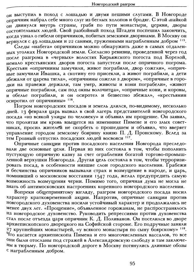 https://img-fotki.yandex.ru/get/196534/252394055.b/0_14acd3_7bca3031_orig.jpg