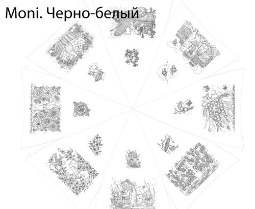https://img-fotki.yandex.ru/get/196534/26181611.24/0_172e6b_34d368b0_L.jpg