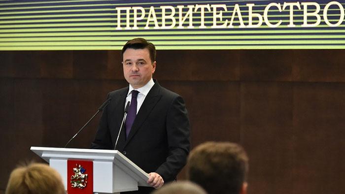 Губернатор Московской области подчеркнул важность работы центра содействия строительству