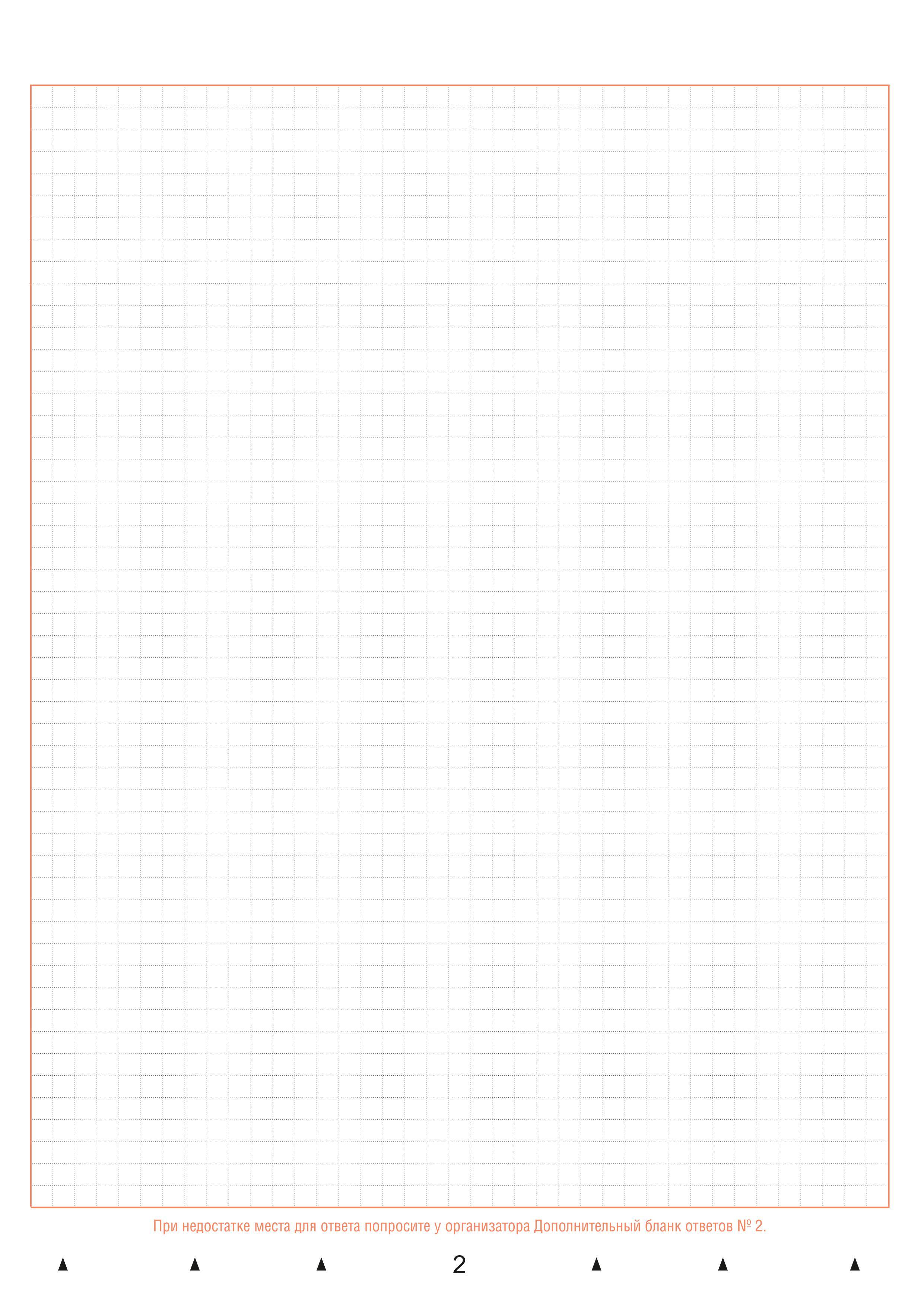 blank2_2.jpg
