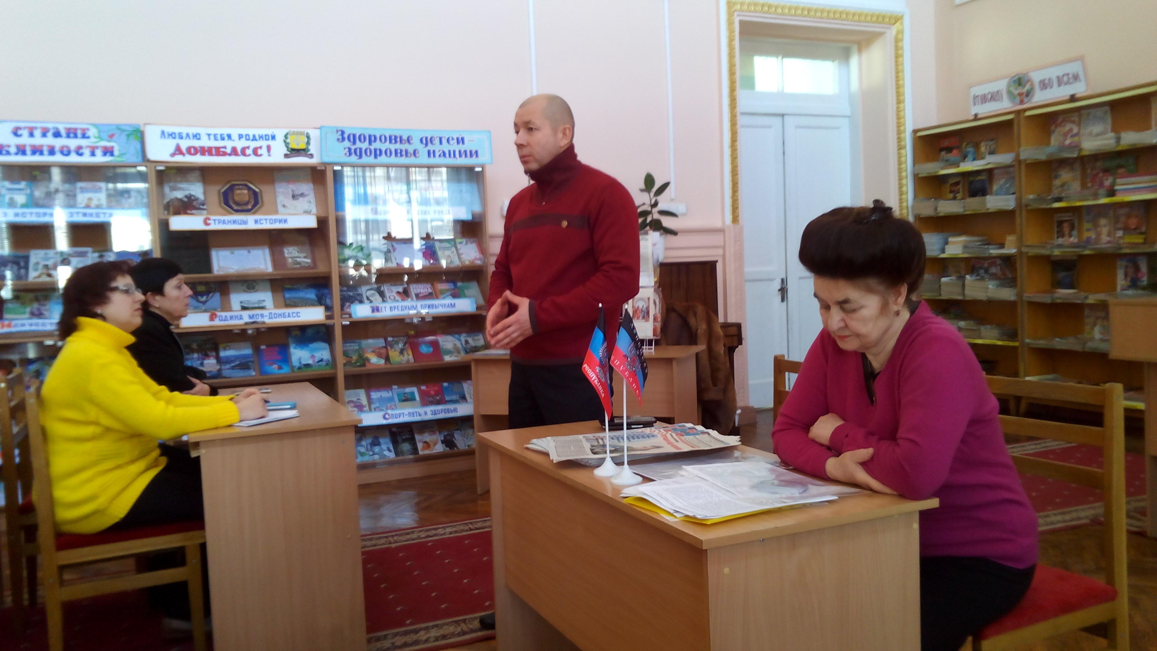 глава администрации ворошиловского района, донецкая республиканская библиотека для детей