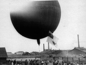 Воздушный шар, изготовленный Товариществом российско-американской мануфактуры Треугольник, перед подъемом с территории Газового завода.