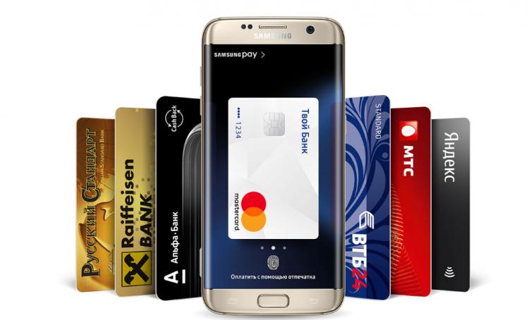 Сбербанк вближайшее время подключит технологию Samsung pay