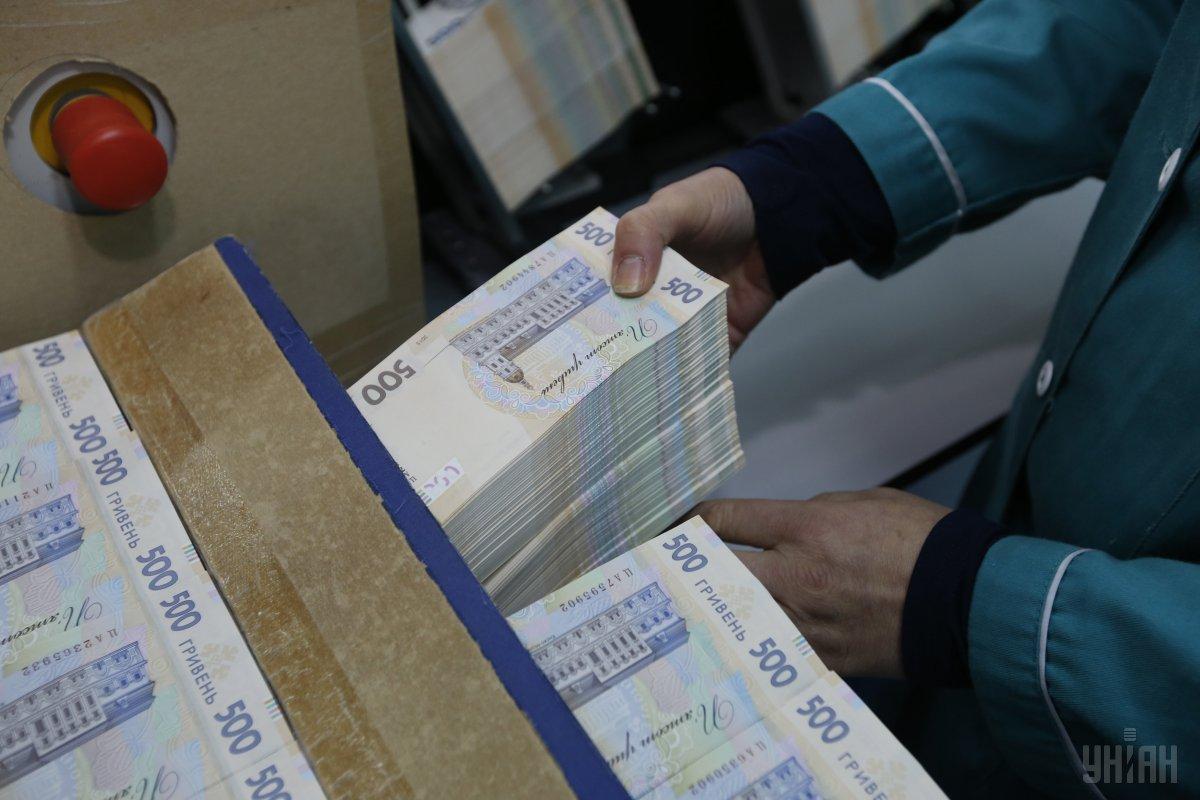 Ущерб действующих банков Украины на1октября составил неменее 11,6 млрд грн