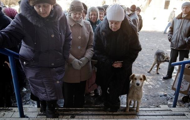 ВМинсоцполитики поведали, сколько денежных средств нужно напенсии жителям оккупированного Донбасса