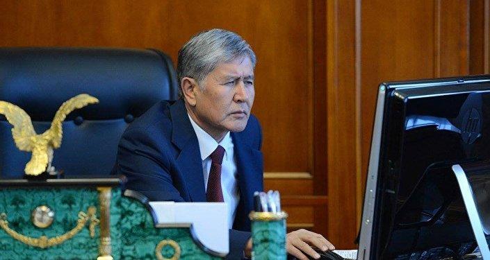 Спецслужбы Кыргызстана предостерегли женщину зациничные посты обавиакатастрофе