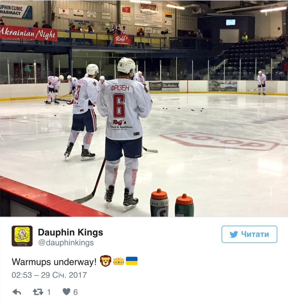 Канадские хоккеисты вышли наматч вформе, стилизованной под вышиванку