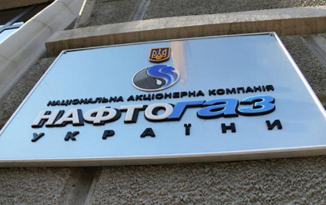 Кабмин решил расширить составНС «Нафтогаза» с5 до7 человек