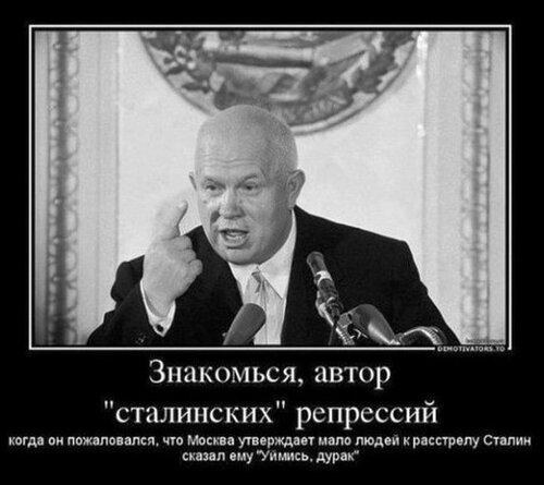 Россия и Запад: Политика в картинках #62