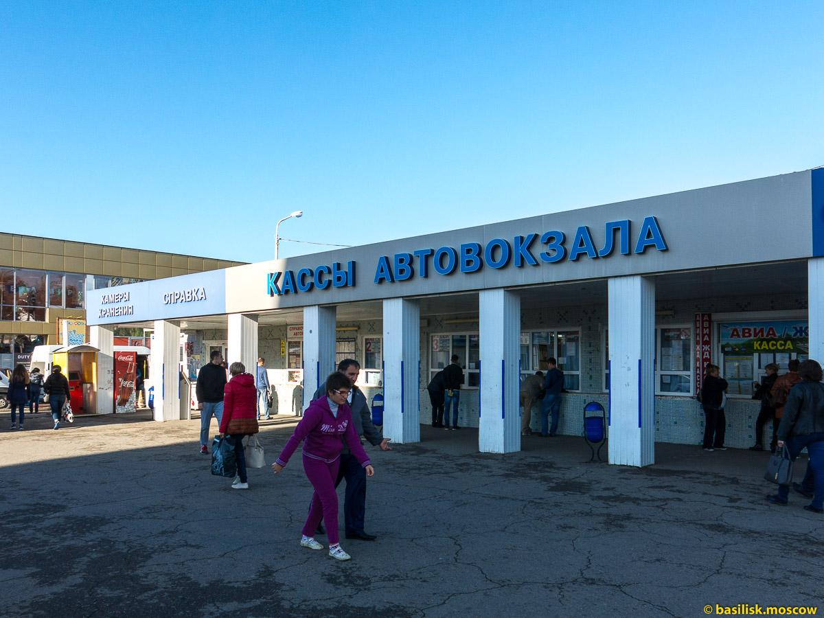 Анапа. Автовокзал. Октябрь 2016