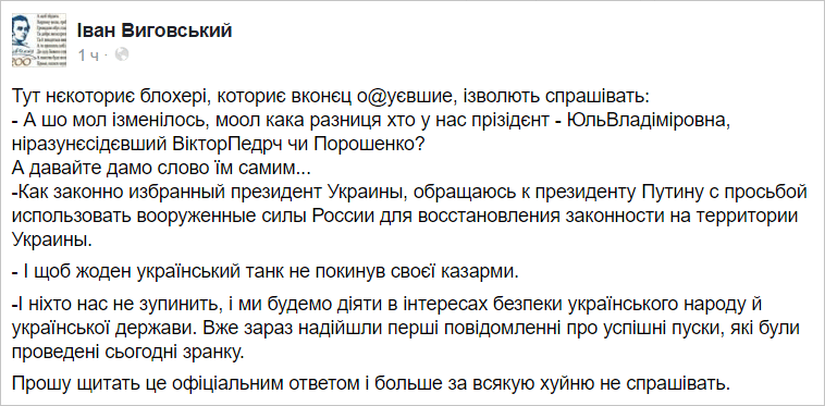 """Подкуп нардепов, рейдерство, коррупционные переговоры с бизнесменами, - Онищенко сообщил подробности """"компромата"""" на Порошенко - Цензор.НЕТ 3951"""