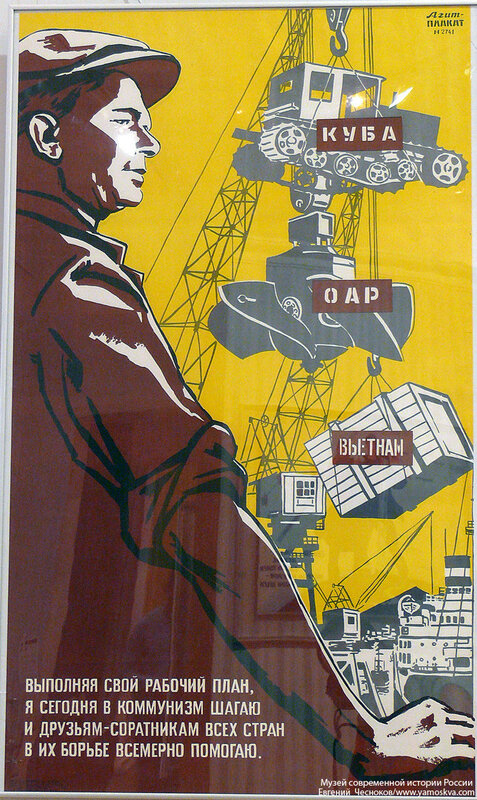 42. Музей Революции. 1960е. 21.03.17.12..jpg