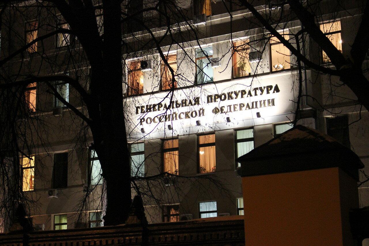 Пикеты у Генпрокуратуры в годовщину ареста Ильдара Дадина