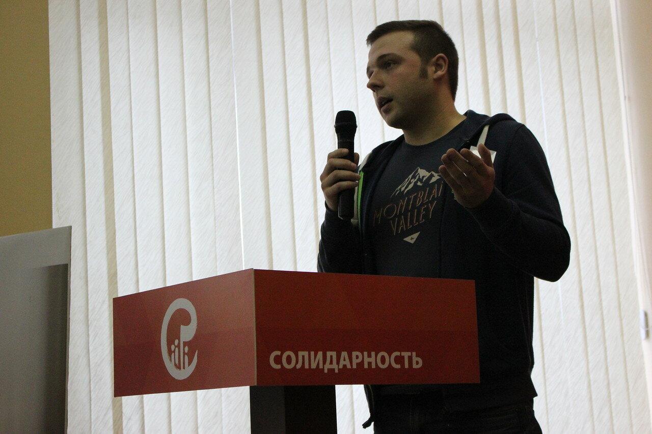 Илья Гущин