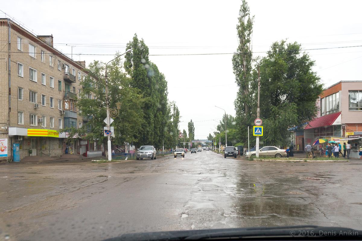 Калининск фото 4
