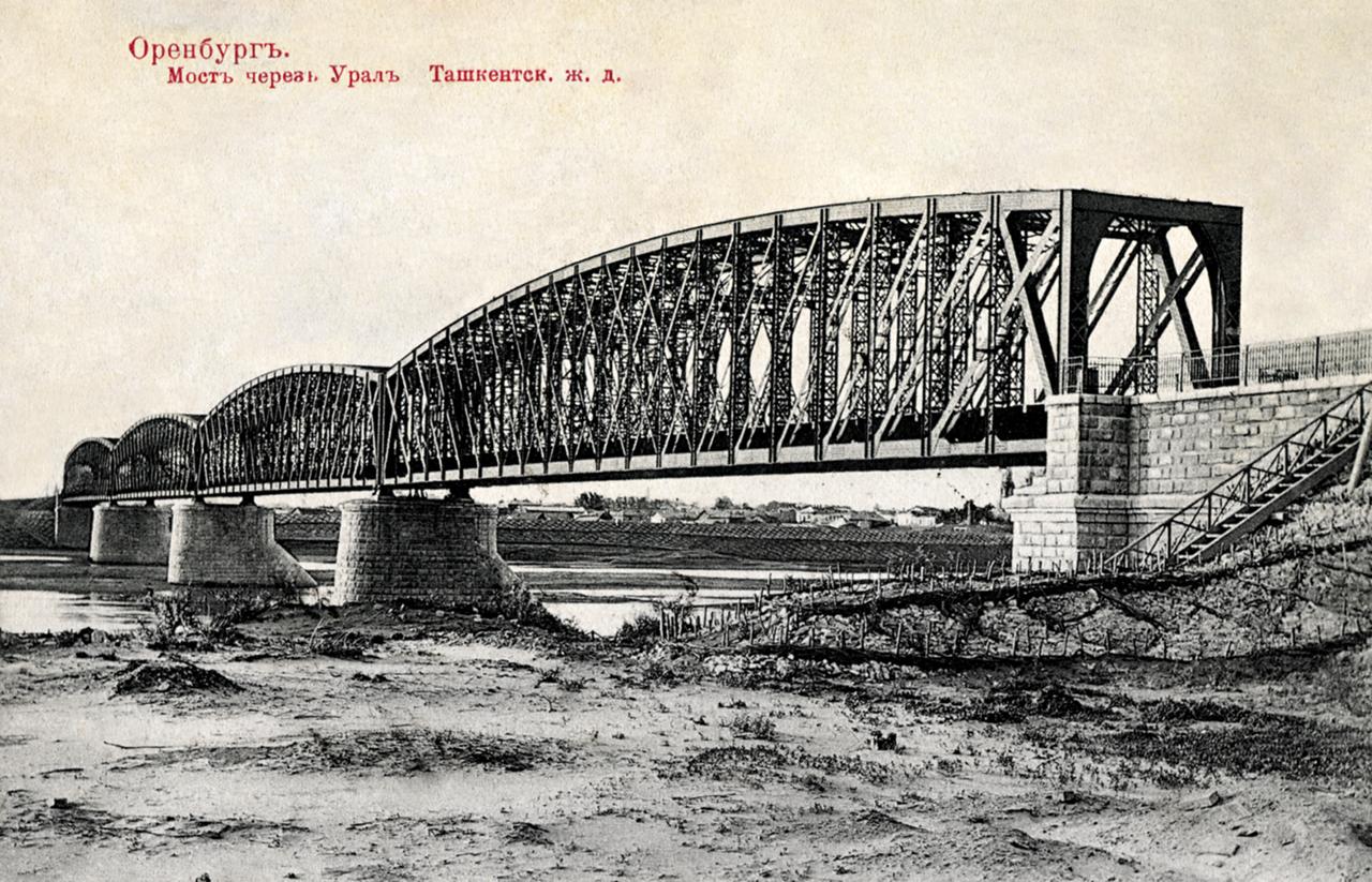 Железные дороги на старинной почтовой открытке. (4)