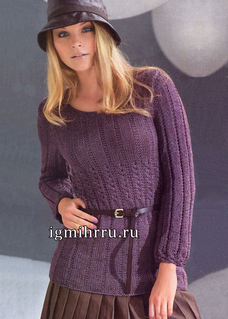 Темно-сиреневый пуловер с дорожками из кос и резинки. Вязание спицами