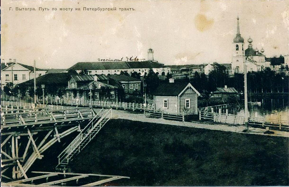 Путь по мосту на Петербурский тракт