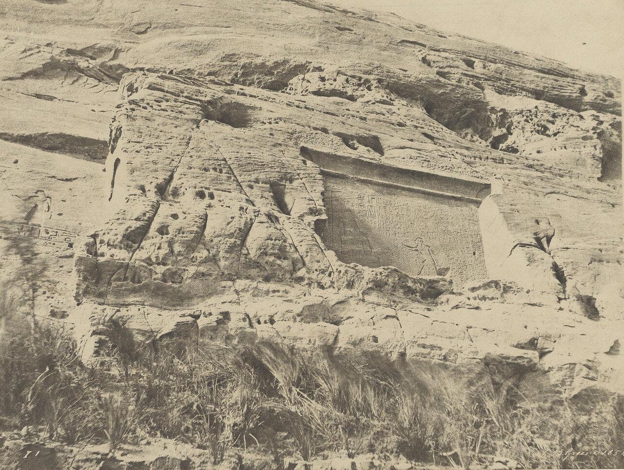 Абу-Симбел. Правая стела храма Хатхор
