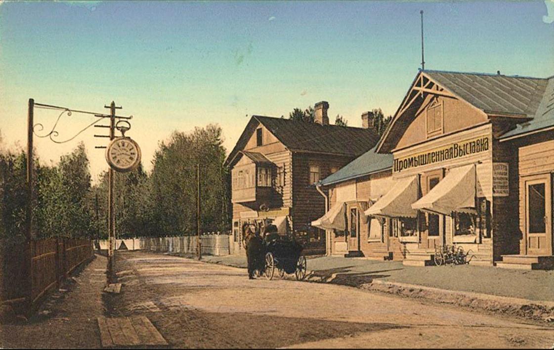 Магазины и промышленная выставка. 1910-е годы
