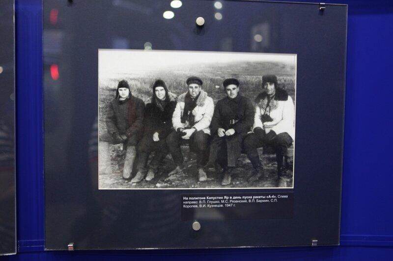 Город Гагарин, музей Первого Полета
