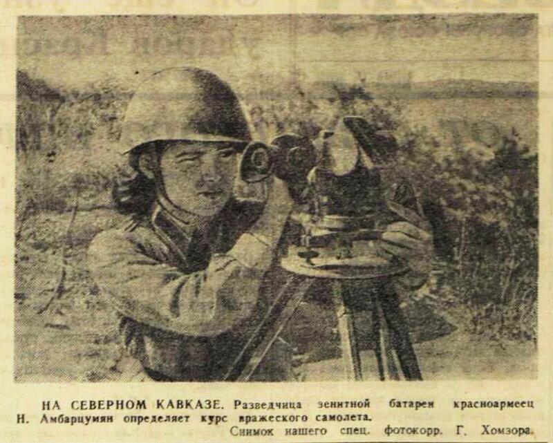«Красная звезда», 15 ноября 1942, битва за Кавказ