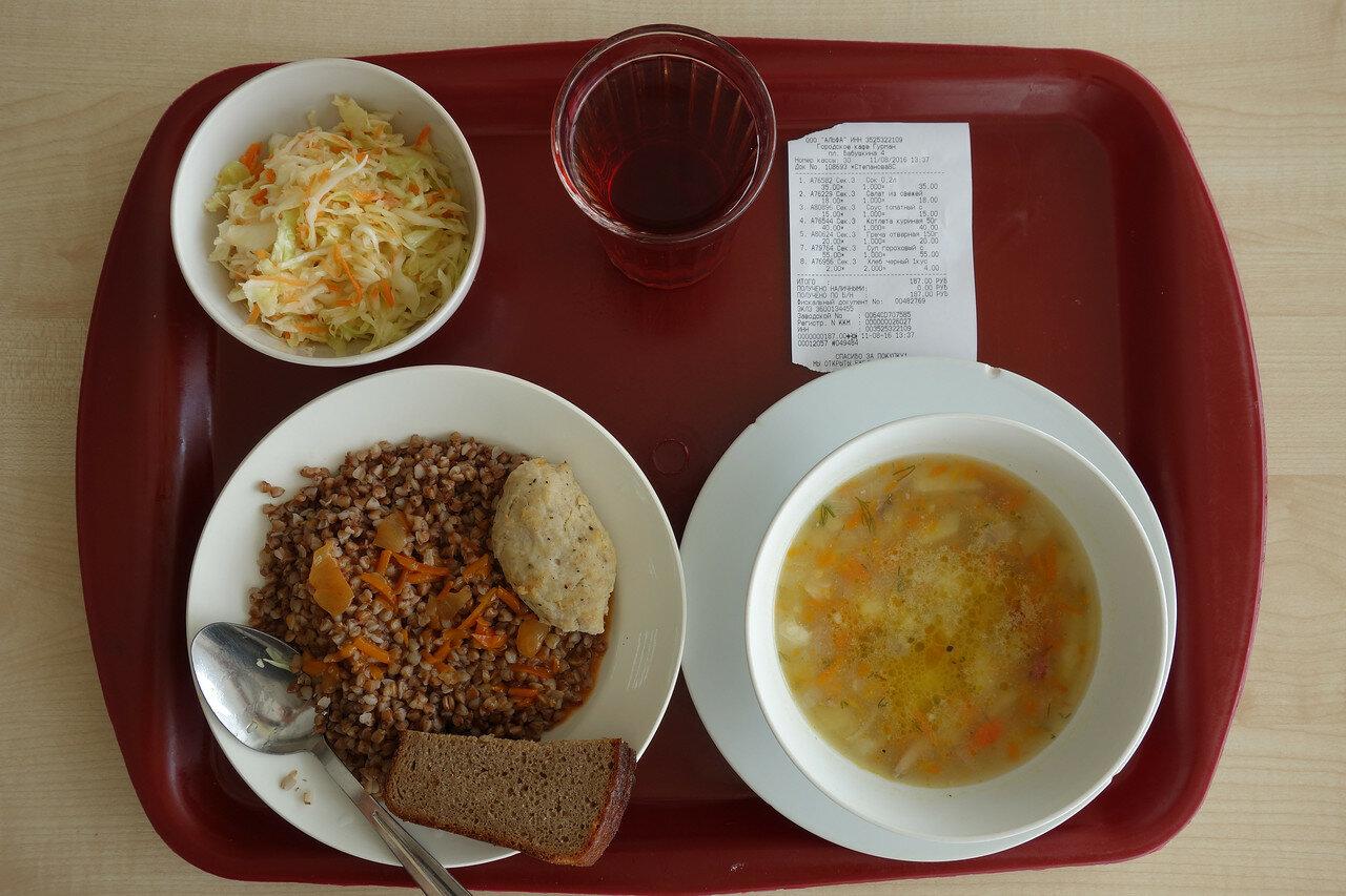 привокзальный обед