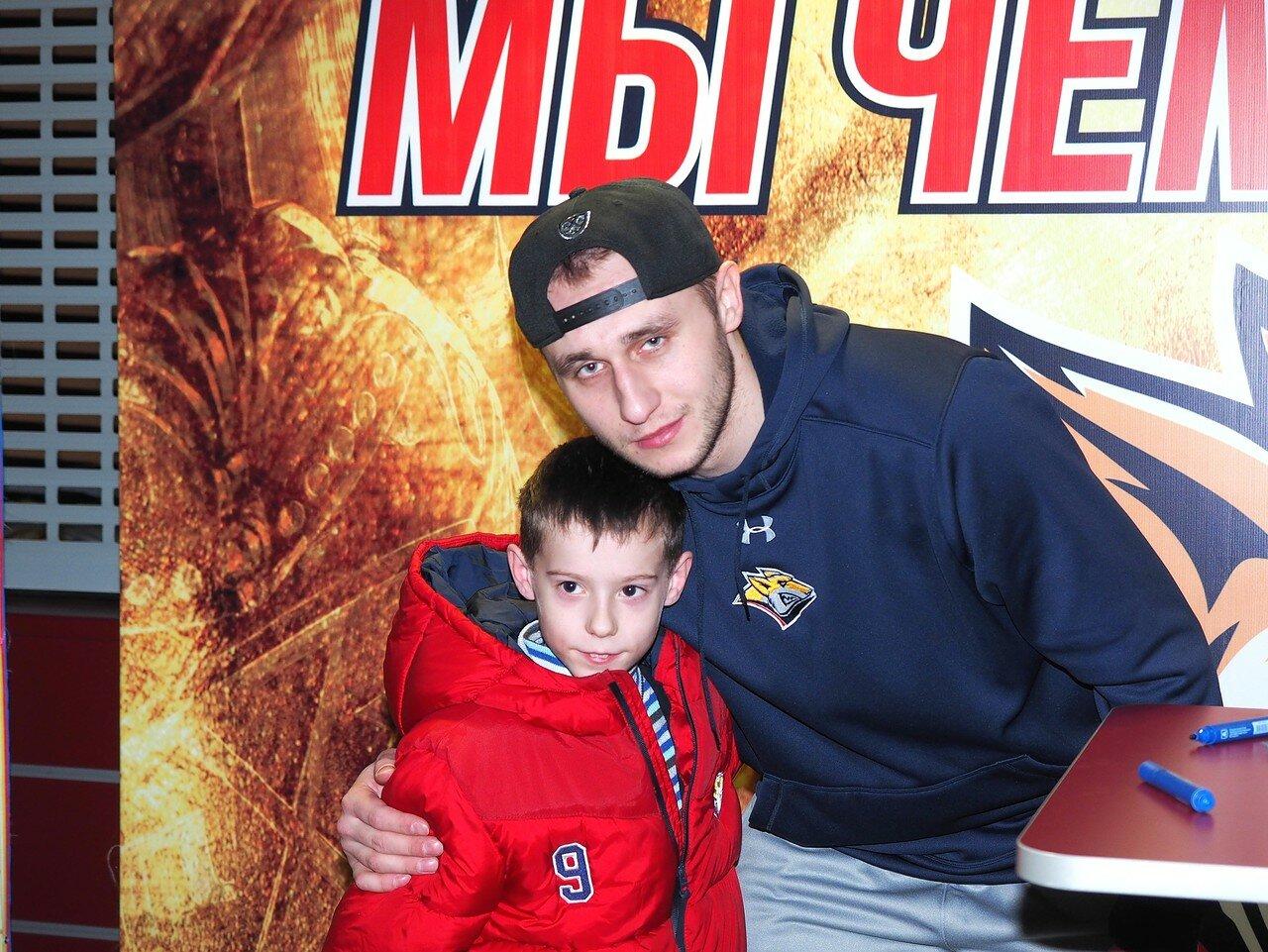 109Металлург - Динамо Москва 21.11.2016