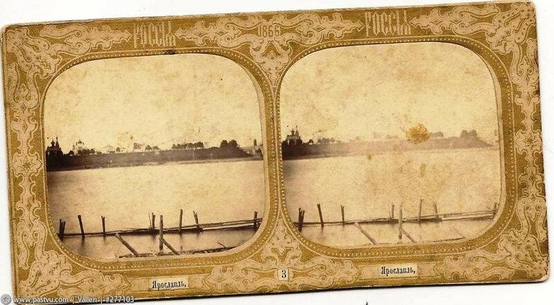 1866 Ярославль набережная.jpg