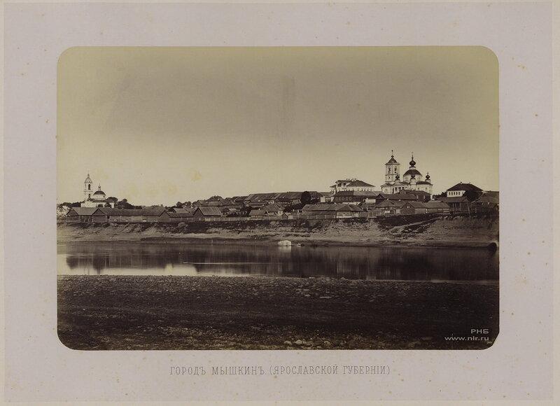 1867 Мышкин.jpg