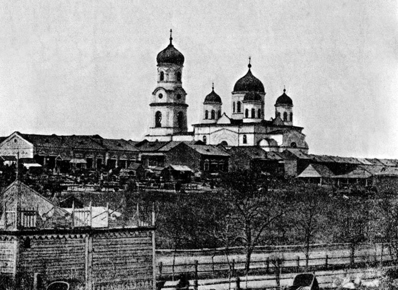 1870 Екатеринослав Свято-Троицкий кафедральный собор.jpg