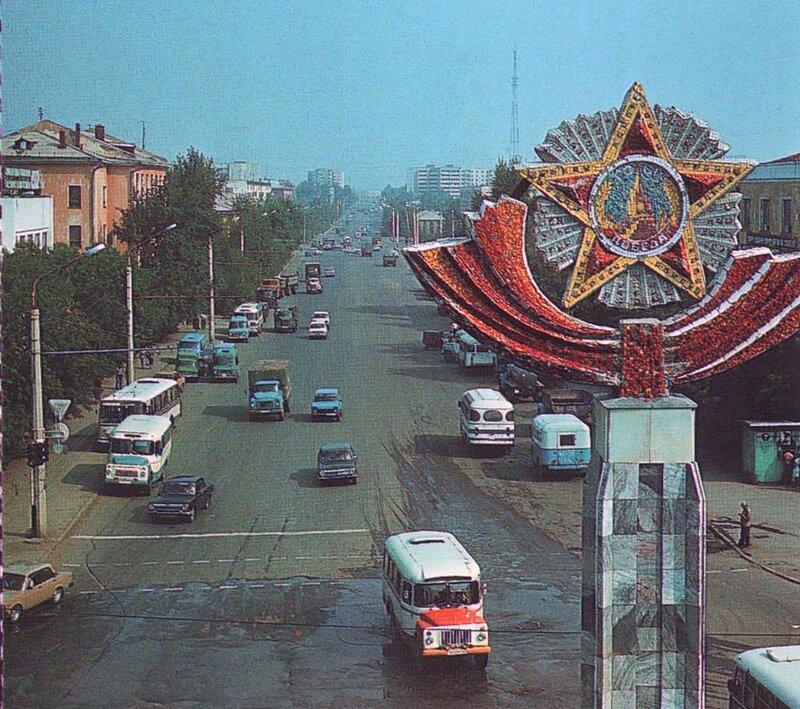 1986 Zelinograd.jpg