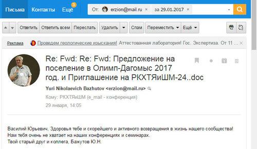 https://img-fotki.yandex.ru/get/196548/12349105.9c/0_93a59_b0da4e76_L.jpg