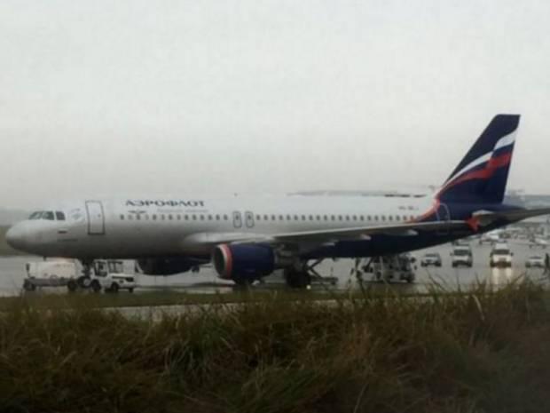 Российский террорист пытался взорвать самолет в Швейцарии