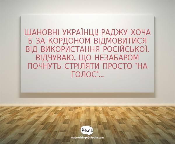 Дельный совет от Патриота: Уважаемые туристы, не разговаривайте за рубежом на русском - так безопаснее