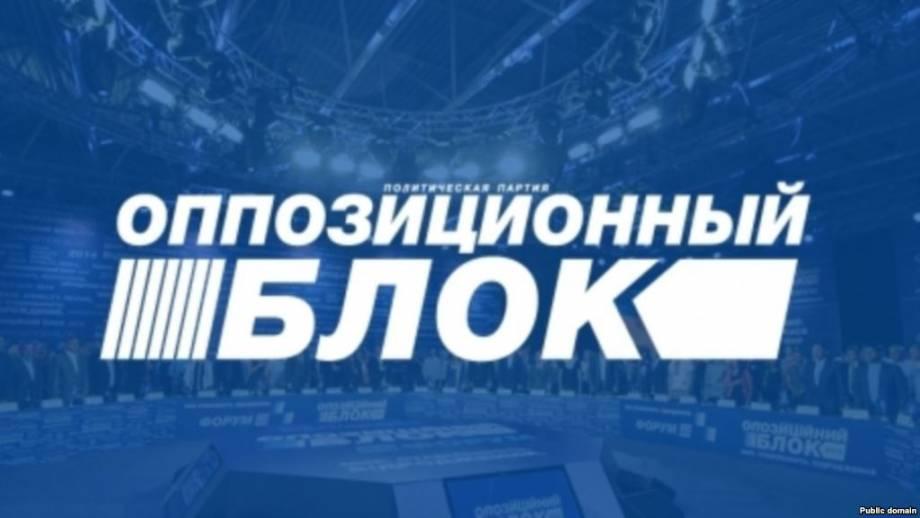 «Оппозиционный блок» заявляет о намерении сохранить свои страницы в российских соцсетях