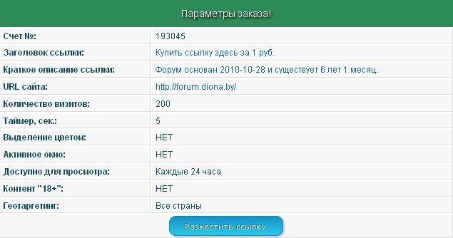https://img-fotki.yandex.ru/get/196548/18026814.ae/0_c3e13_24caa4ed_orig.png