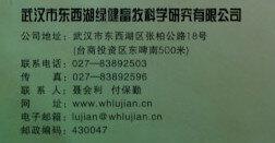 Китайские куры Син-син-дянь - Страница 10 0_190274_fca734a0_L