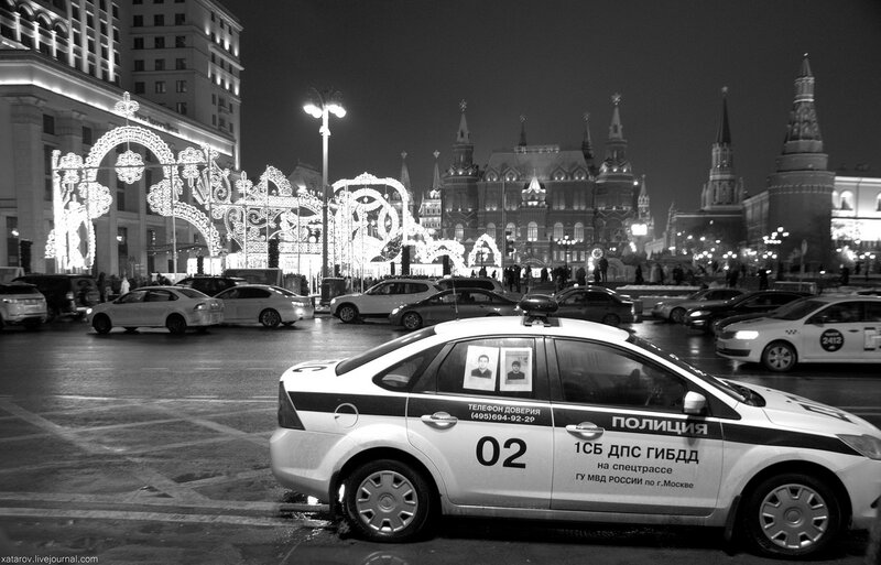 Москва новогодняя, 2017