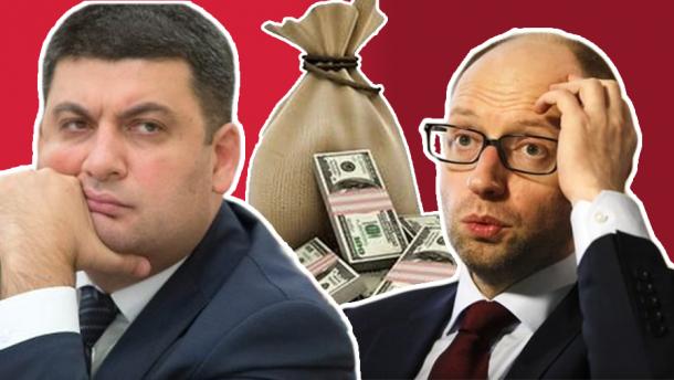 «ПриватБанк» проинформировал о докапитализации вобъеме 107 млрд грн